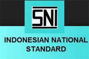 印尼SNI认证有什么用,印尼SNI认证流程
