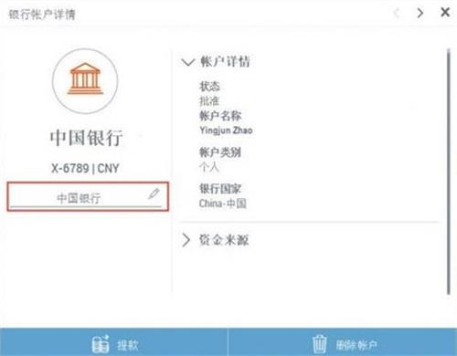 payoneer注册流程和收款流程