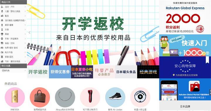wish 中文 版