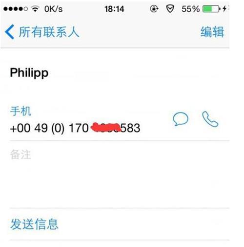whatsapp 如何添加国外客户