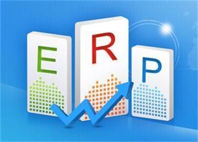 全球10大ERP系统排名