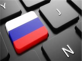 俄罗斯网购平台有哪些