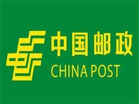 国际邮政小包的优势包括哪些?