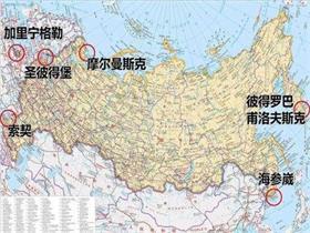 俄罗斯港口有哪些