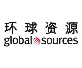 环球资源 – 外贸B2B平台
